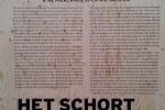 MOBA - Arnhem - Make Believe - Eusebius Kerk