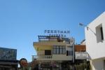 Ferryman Taverna - Who pays the ferryman?